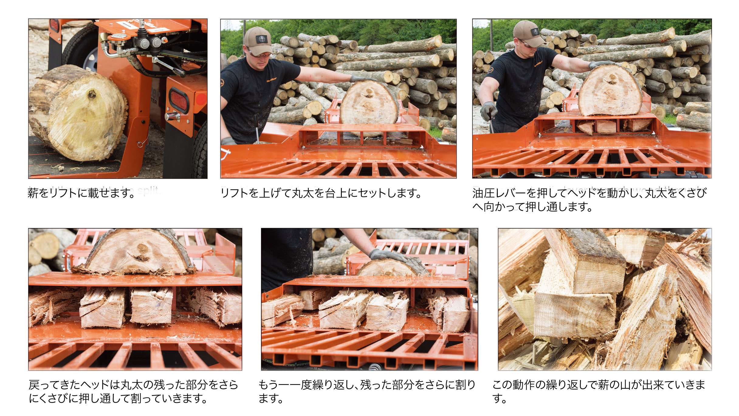 woodmizer-fs500-catalogedit-01